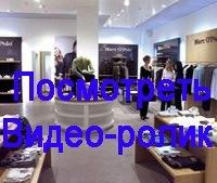 Русский электрик - Электромонтажная компания в Яровое